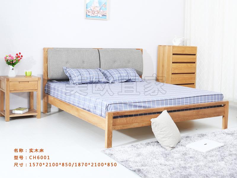 成都bob手机版风格实木床 带软包 纯实木清漆原木色工厂直销