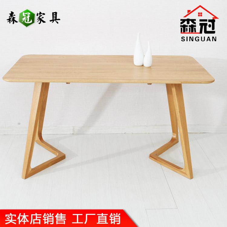 四川成都V腿餐桌也叫拐腿餐桌 bob手机版简约风格小户型畅销款餐桌白橡纯实木餐桌